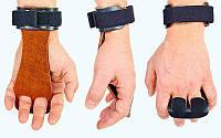 Накладки на руки для турника, для поднятия штанги