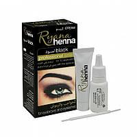 Хна-краска для бровей Ryana Henna Black