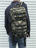 Военный рюкзак большой, практичная сумка оксфорд камуфляж 35л