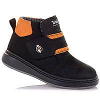 Стильные демисезонные ботинки из нубука для мальчиков Tutubi 11.3.329 (21-40)
