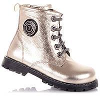 Кожаные демисезонные ботинки золотистого цвета для девочек Tutubi 11.3.323 (21-25)