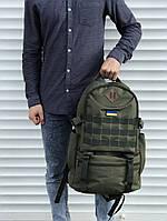 Качественный военный рюкзак оксфорд хаки большой на 40л, фото 1