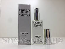 Мужская парфюмерия Creed Aventus тестер 60 ml (реплика)