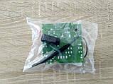 Модуль (плата) управління для м'ясорубок Zelmer 987.0020 12008089 756714, фото 3