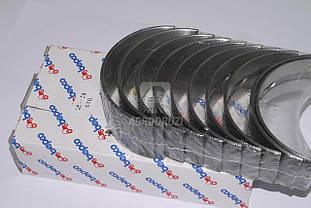 Вкладиші корінні (стандарт) Perkins 735168M91 2-3, 735168M91
