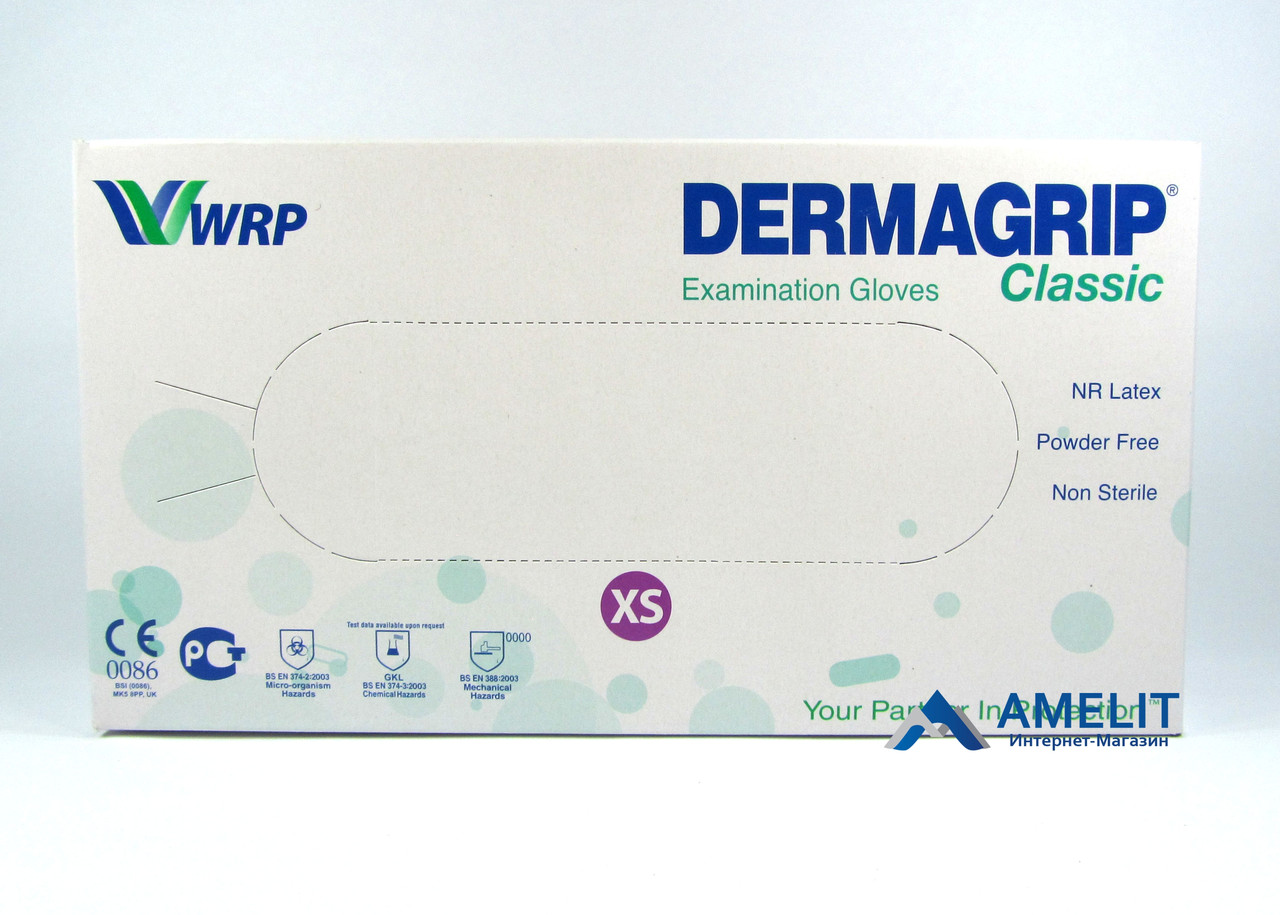 Перчатки латексные ДермаГрип Классик (DermaGrip Classic, WRP), размер «XS», 50пар/упак., фото 1