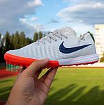 Сороконожки Nike MagistaX TF (39-45), фото 2