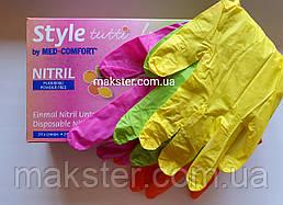 Перчатки нитриловые разноцветные (4 цвета) Style Tutti Frutti  96 шт