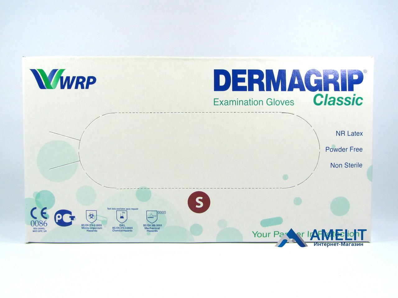 Перчатки латексные ДермаГрип Классик (DermaGrip Classic, WRP), размер «S», 50пар/упак.