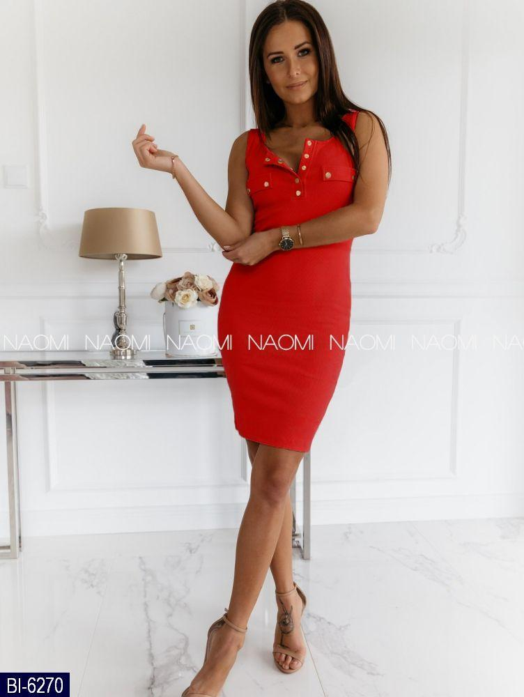 Летнее платье красное, 4 расцветки