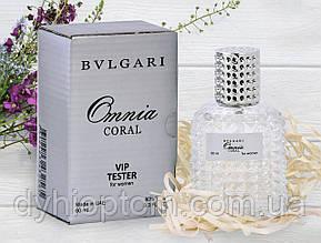 Тестер женский VIP Bvlgari Omnia Coral 60ml