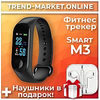 Скидка! Фитнес браслет Xiaomi Mi Band M3 Black (реплика!) цветной экран, фитнес трекер, шагомер