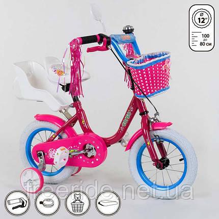 "Детский Велосипед CORSO 12"" (1247), фото 2"