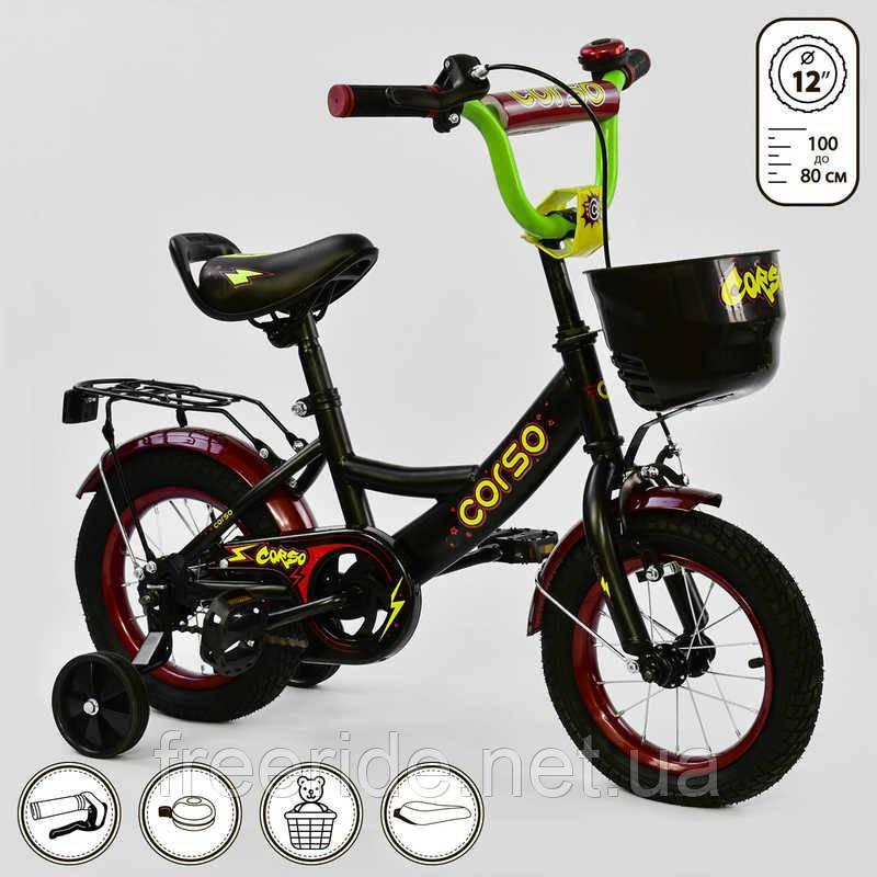 """Детский Велосипед CORSO 12"""" G-12172 (ЧЕРНЫЙ МАТОВЫЙ)"""