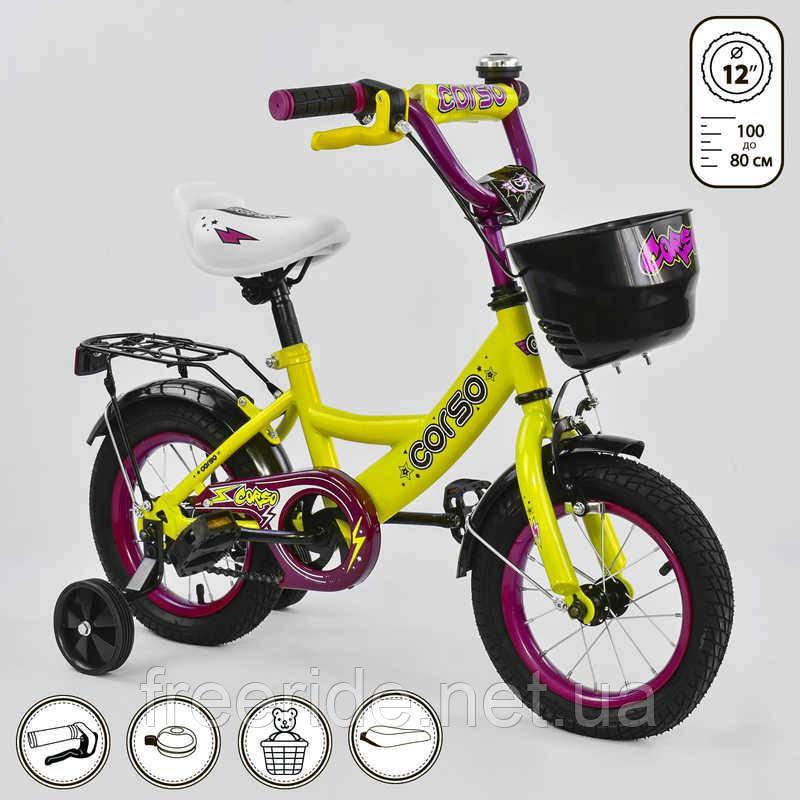 "Детский Велосипед CORSO 12"" дюймов G-12310 (ЖЕЛТЫЙ)"