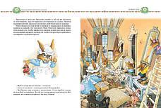 Большая книга кроличьих историй Женевьева Юрье, фото 3