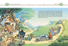 Большая книга кроличьих историй Женевьева Юрье, фото 2
