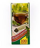 Фильтр пакет для чая под чайник, 50 шт в упаковке, Vigotti XL