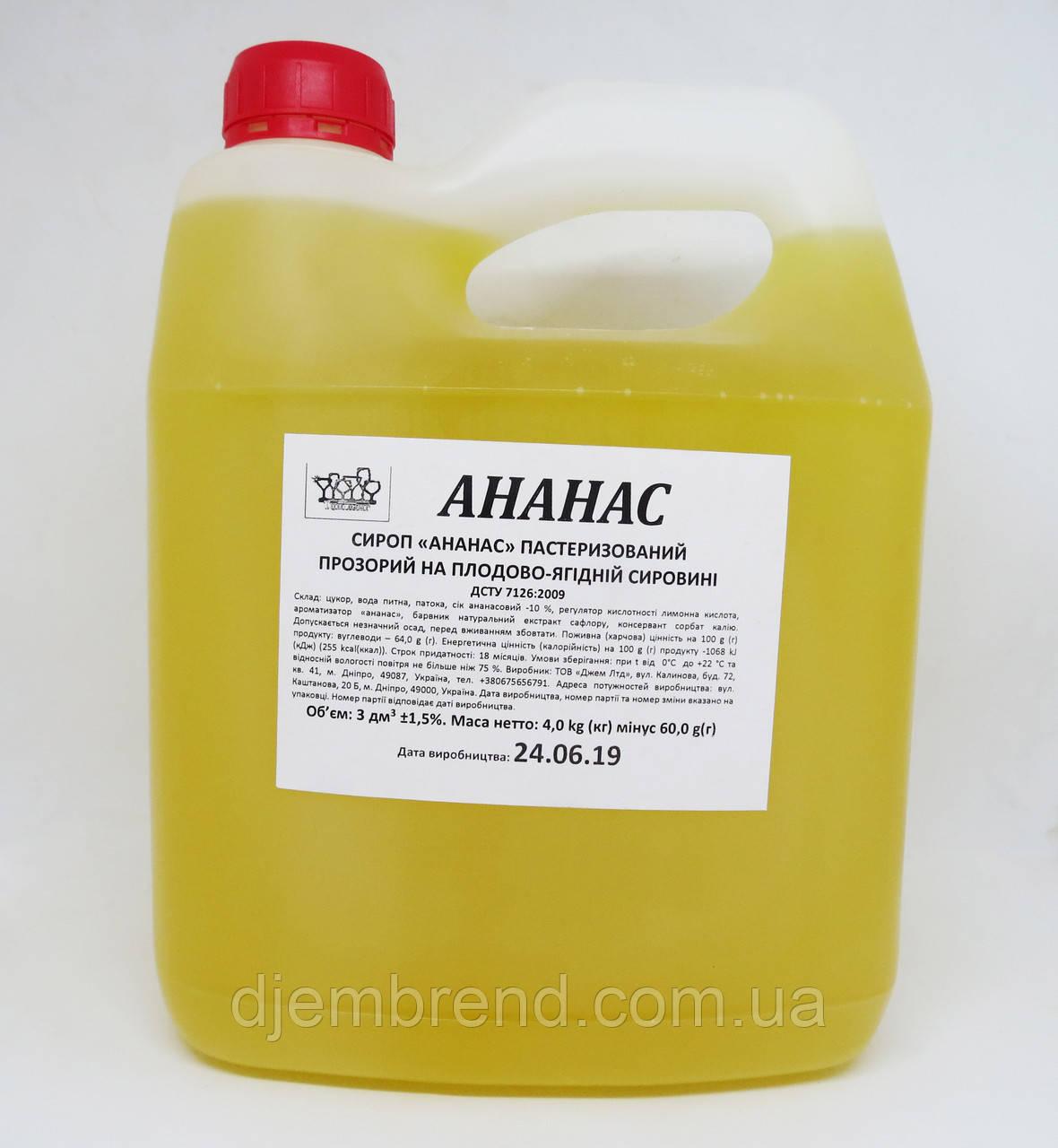 Сироп Ананас в канистре ТМ Топпинг, 3 л/4 кг