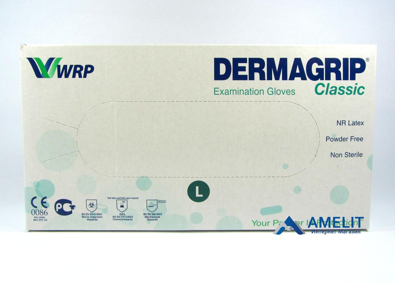 Перчатки латексные ДермаГрип Классик (DermaGrip Classic, WRP), размер «L», 50пар/упак.