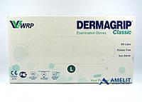 """Перчатки латексные ДермаГрип Классик (DermaGrip Classic,WRP), размер """"L"""", текстурированные, 50пар/упак."""