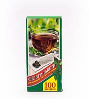 Фильтр пакет для чая  под чашку, 100 шт в упаковке,Vigotti L