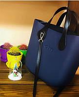 Женская сумка O bag mini в темно-синем корпусе с разными вариациями аксессуаров