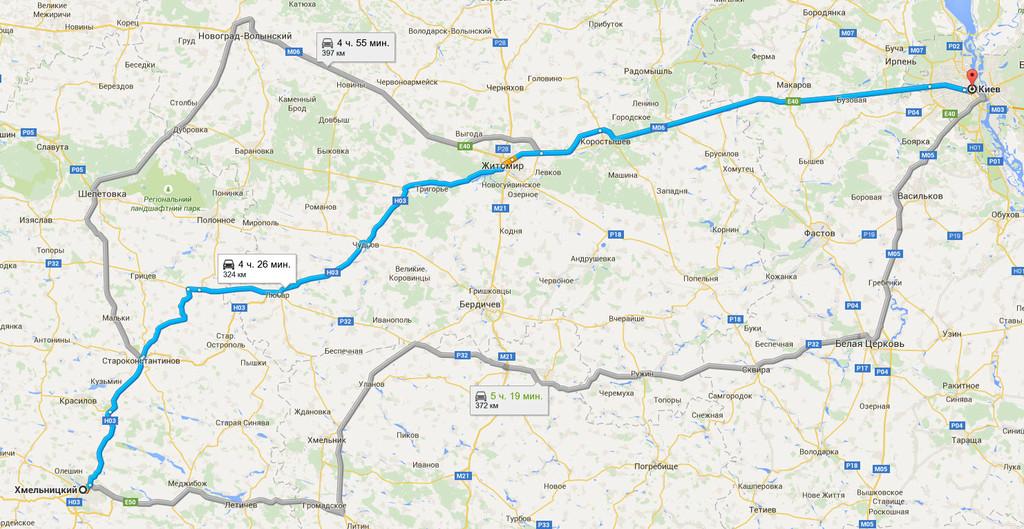 Хмельницкий → Киев