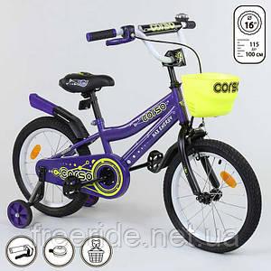 """Велосипед 16"""" дюймов 2-х колёсный R - 16077 """"CORSO"""" (1) ручной тормоз, звоночек, сидение с ручкой, доп. колеса, СОБРАННЫЙ НА 75% в коробке"""
