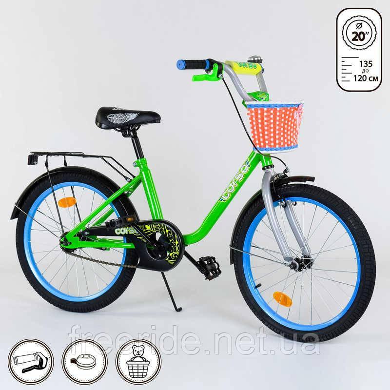 "Детский Велосипед CORSO 20"" (2004)"