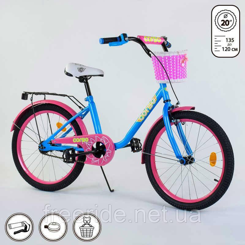 "Детский Велосипед CORSO 20"" (2047)"