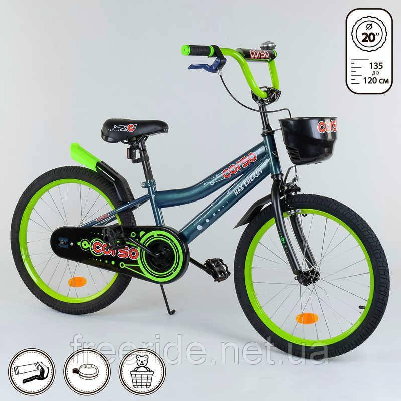 """Детский Велосипед CORSO 20"""" (R - 20975)"""