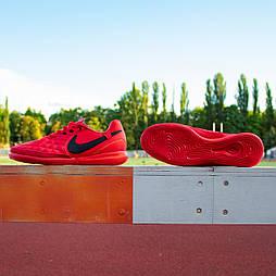 Футзалки Nike Tiempo LegendX 7Academy R10 IC (39-45)