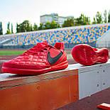 Футзалки Nike Tiempo LegendX 7Academy R10 IC (39-45), фото 3