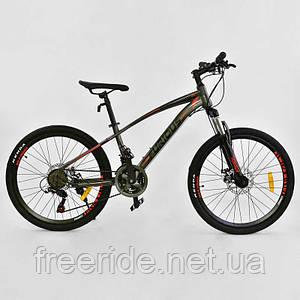 Велосипед подростковый CORSO FURIOUS 24 (рама 13) 3962