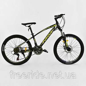 Велосипед подростковый CORSO FURIOUS 24 (рама 13) 7008