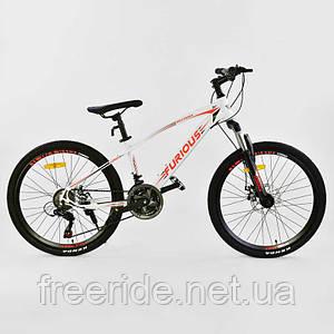 Велосипед подростковый CORSO FURIOUS 24 (рама 13) 9983