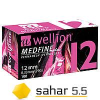 Голки Веллион Медфайн Плюс 12мм, 100 шт. - Wellion Medfine Plus 29G