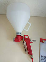 Пневмопистолет проекционный Forte (хоппер) HG - 4685