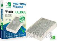 Фільтр салону вугілля Фільтр Сервіс ВАЗ 2110-2112, ВАЗ 2170-2172