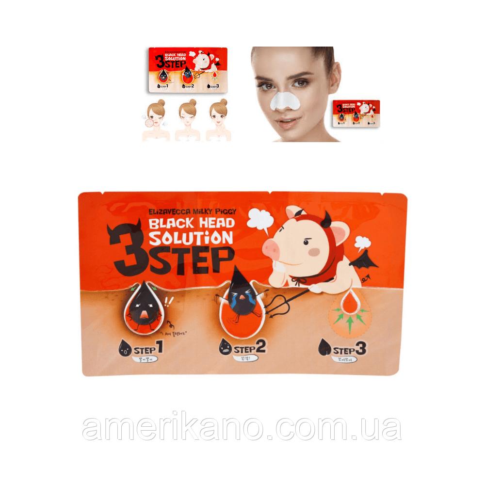Набор для удаления черных точек ELIZAVECCA Milky Piggy 3 Step Black Head Solution