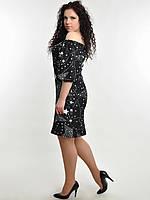 Коктейльное платье 2075, фото 1
