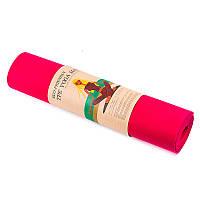 Йогамат, коврик для фитнеса, TPE+TC, 1слой, 6мм, 183*61*0,6 см, коралловый. 5580-18R