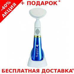 Массажер для чистки лица POBLING Sonic Pore Cleansing Brush Original Blue
