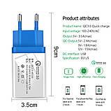 Быстрая зарядка Qualcomm Quick Charge 3.0 Сетевое универсальное зарядное USB, фото 2