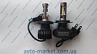 Светодиодная автолампа LED H4 комплект 5000K 3500LM