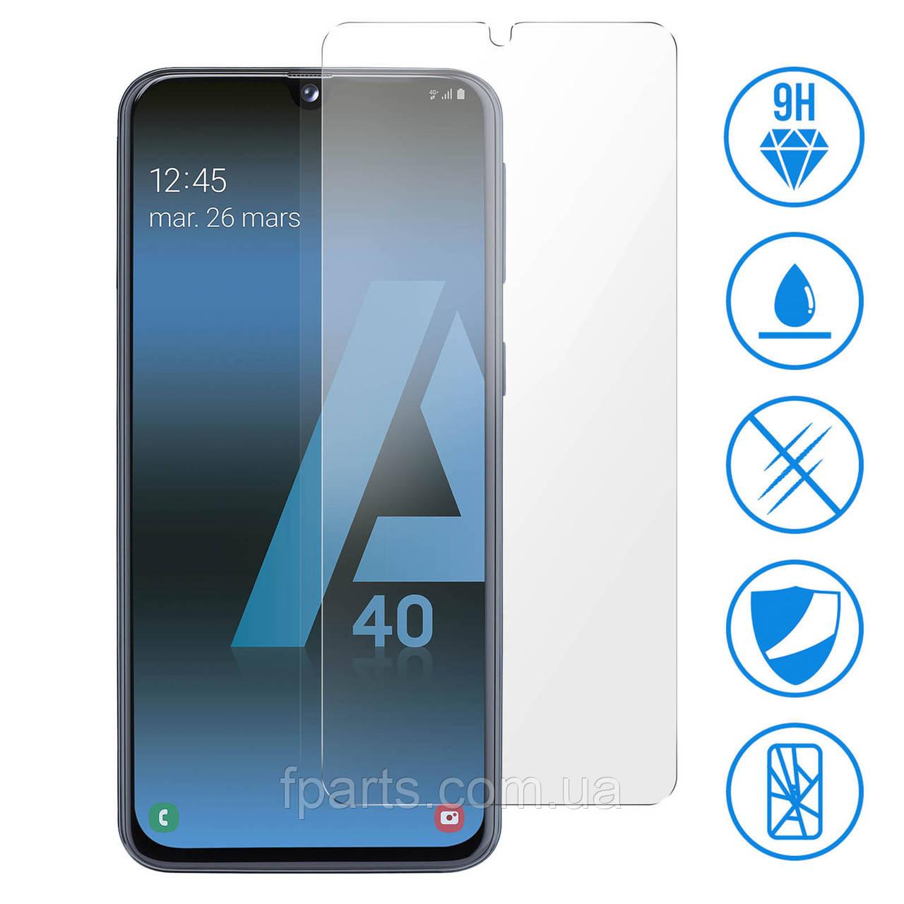 Защитное стекло Samsung A405 Galaxy A40, A015 Galaxy A01 (2.5D) Прозрачное