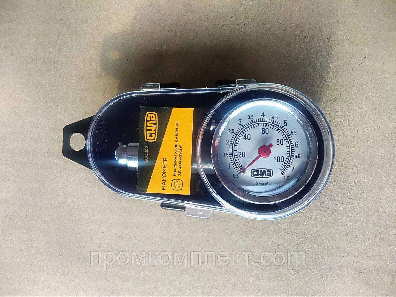 Манометр автомобильный металлический 7,5 Атм (в кейсе) СИЛА