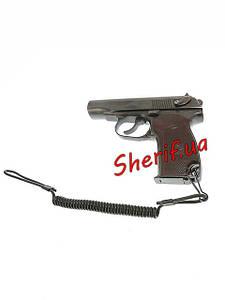Страхувальні шнури для пістолета
