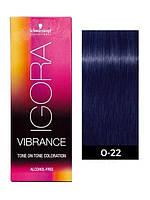 0-22 Краска для волос Schwarzkopf Professional Igora Vibrance Tone on Tone Coloration - Антиоранжевый микстон